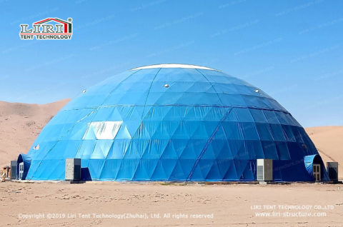 Dome Party Tent for sale