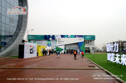 Industrial Design Exhibition Tent for sale