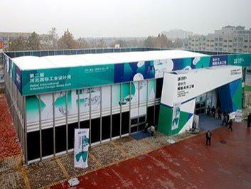 Industrial Exhibition Tent