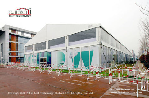 Outdoor Canopy Exhibitions Tent