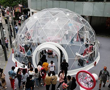 Party Dome Tent