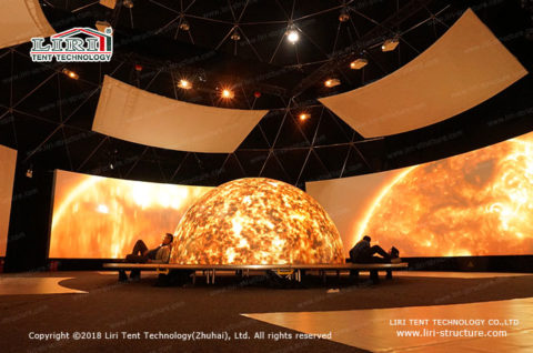 Planetarium Dome Images