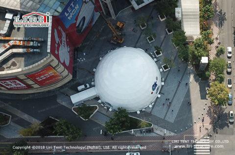 Planetarium Projection Dome