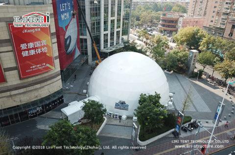 Portable Planetarium Dome Projection
