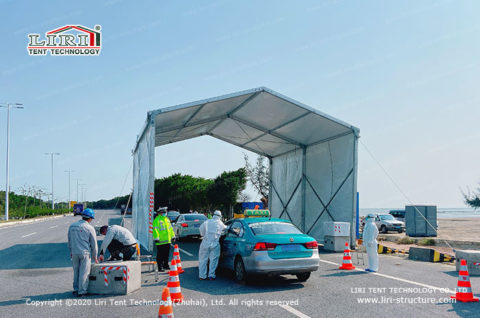 Checkpoint Security tent