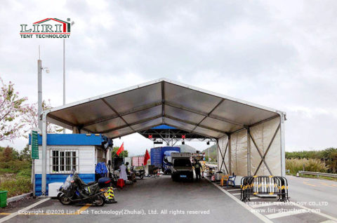 Outdoor tent for security checkpoint
