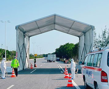 Security Checkpoint Tent