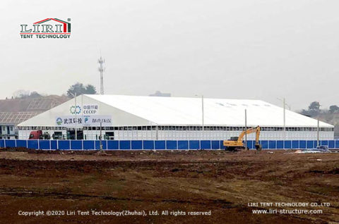Clear Span Construction Tent
