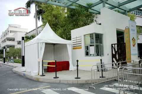 COVID 19 Testing tent