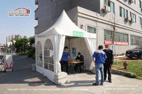 temporary triage tent