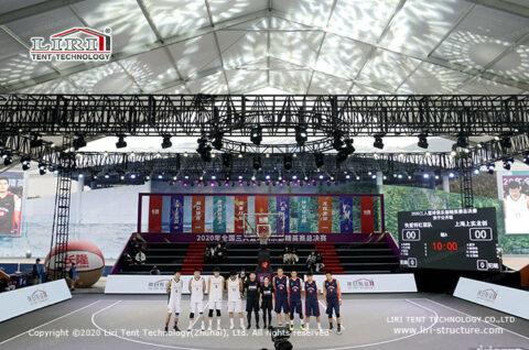 Modern Indoor Basketball Court