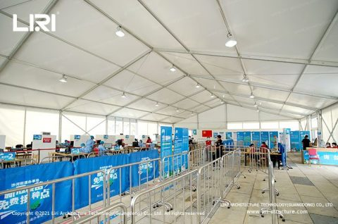 Tents For Vaccinations