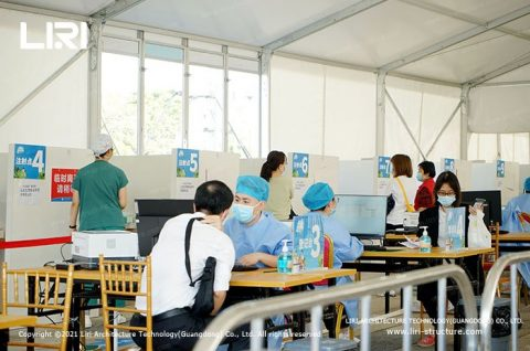 Vaccination Tent Supplier