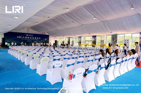 Outdoor Banquet Hall Marriage Tent