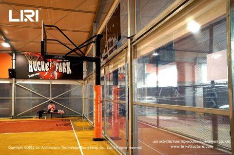 Underpass Basketball Park